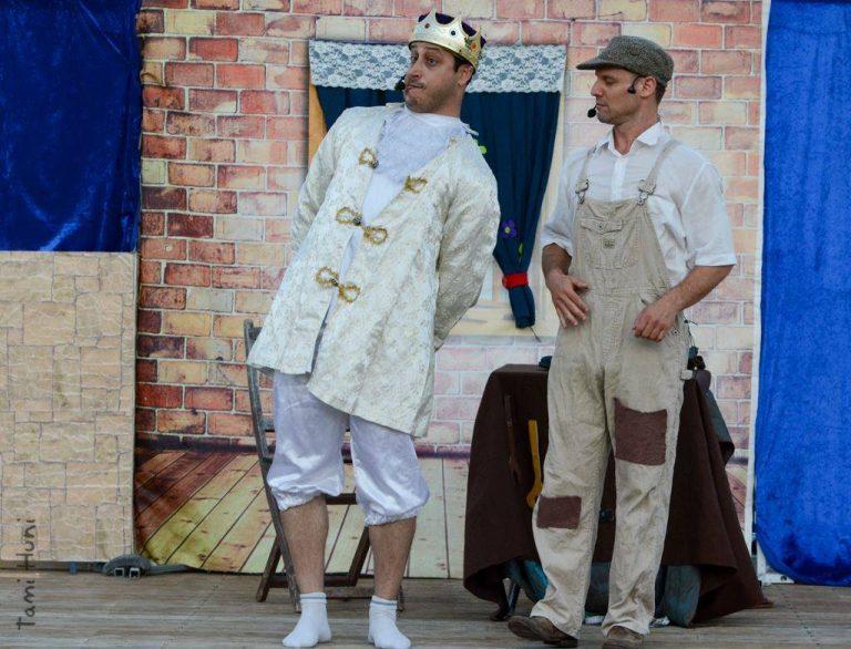 הצגות ילדים תיאטרון חוצפה קטנה